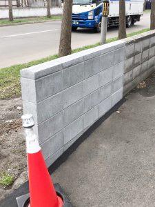 札幌市東区H様社屋 ブロック塀改修工事-3