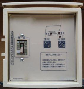 業務用大型融雪機 HW-700GX操作盤