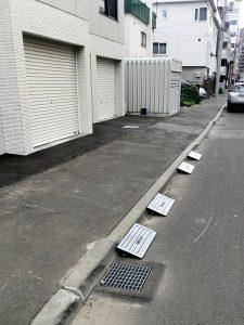 2020年6月 札幌市白石区V様AP 歩道縁石切下工事-1