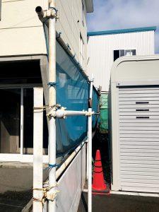 2020年7月施工 札幌市東区K様邸 単管・ネット交換工事-1