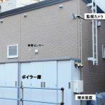 2020年10月施工 札幌市中央区 S様パーキング ロードヒーティング遠隔監視システム-1