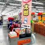 2020年 スーパーセンターBESTOM東神楽店 移動式融雪機「太郎」展示