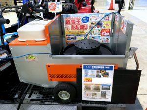 2020年 DCMホーマック 北野通店 移動式融雪機 太郎HR-1400-275G 展示