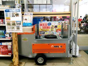 2020年 DCMホーマック手宮店 移動式融雪機 太郎HR-1400-275G 展示