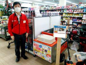 2020年 DCMホーマック網走店 移動式融雪機 太郎HR-1400-275G 展示