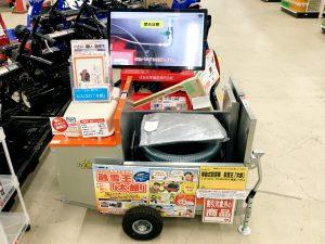2020年 ビバホームウイングベイ小樽店 移動式融雪機 太郎HR-1400-275G