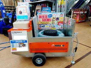 2020年 DCMホーマック西岡店 移動式融雪機 太郎HR-1400-275G 展示