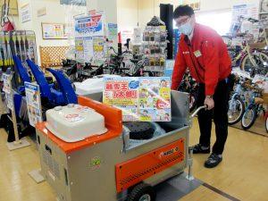 2020年 DCMホーマック永山店 移動式融雪機 太郎HR-1400-275G 展示