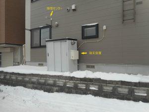 (施工後-1)ボイラー庫の側面に端末装置を設置