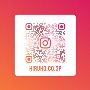 ヒルコ インスタグラムQRコード