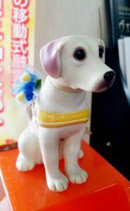 北海道盲導犬協会 ミーナの募金箱-2