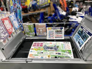 コメリパワー札幌発寒店オープン ヒルコ 埋設型融雪機 融雪王HS-2200展示-2