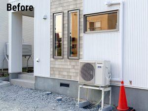 2021年設置 札幌市北区 S様邸 室外機カバー「ヴェルアート」-設置前