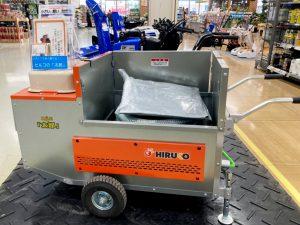 2021年 ホーマック岩見沢店 移動式融雪機 太郎HR-1400 展示